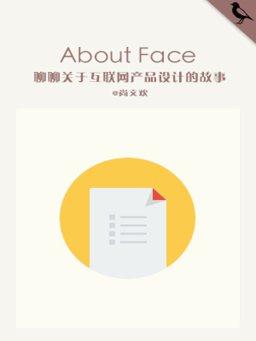 About Face(千种豆瓣高分原创作品·学知识)