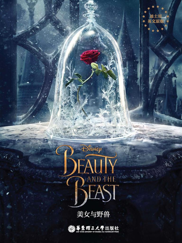 美女与野兽 Beauty and the Beast(迪士尼英文原版)