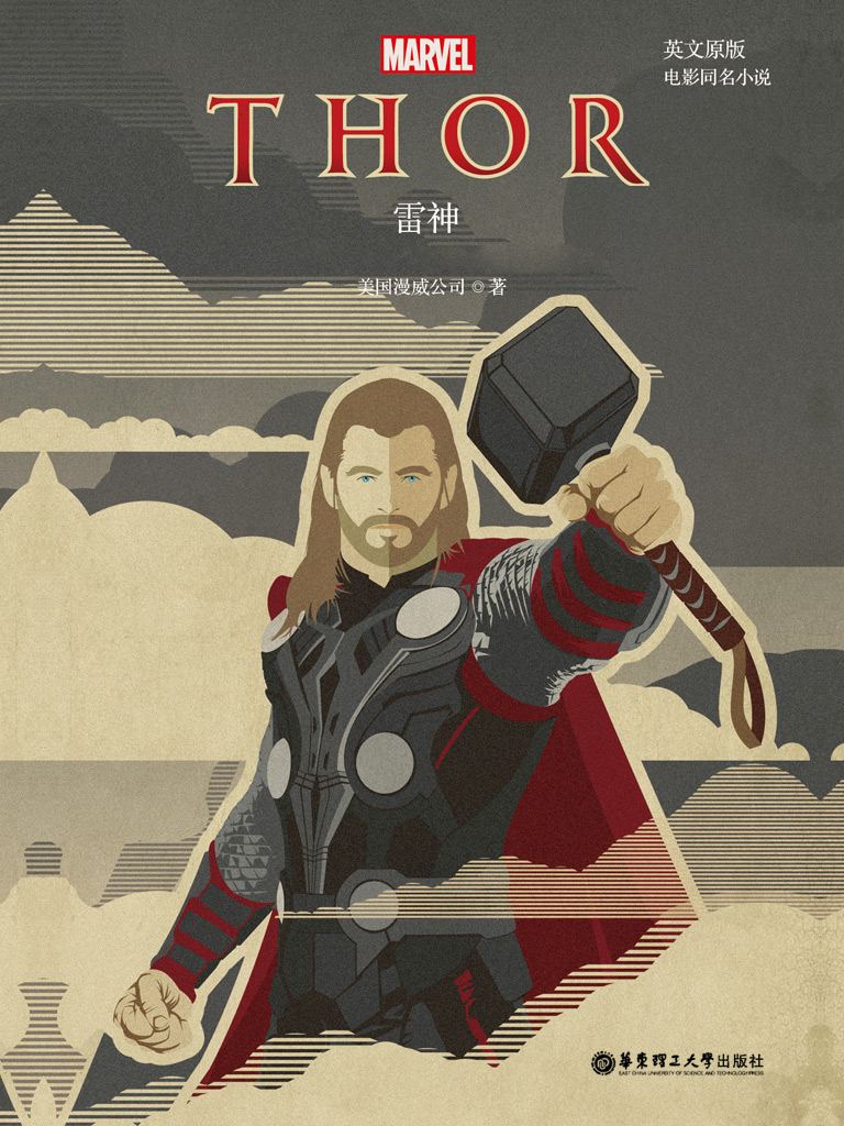Thor 雷神(英文原版 電影同名小說)