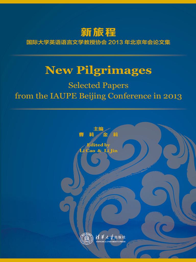 新旅程:国际大学英语语言文学教授协会2013年北京年会论文集