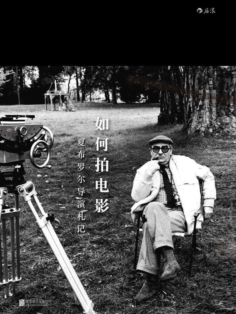 如何拍电影