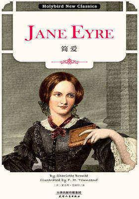 简爱:JANE EYRE(英文原版)