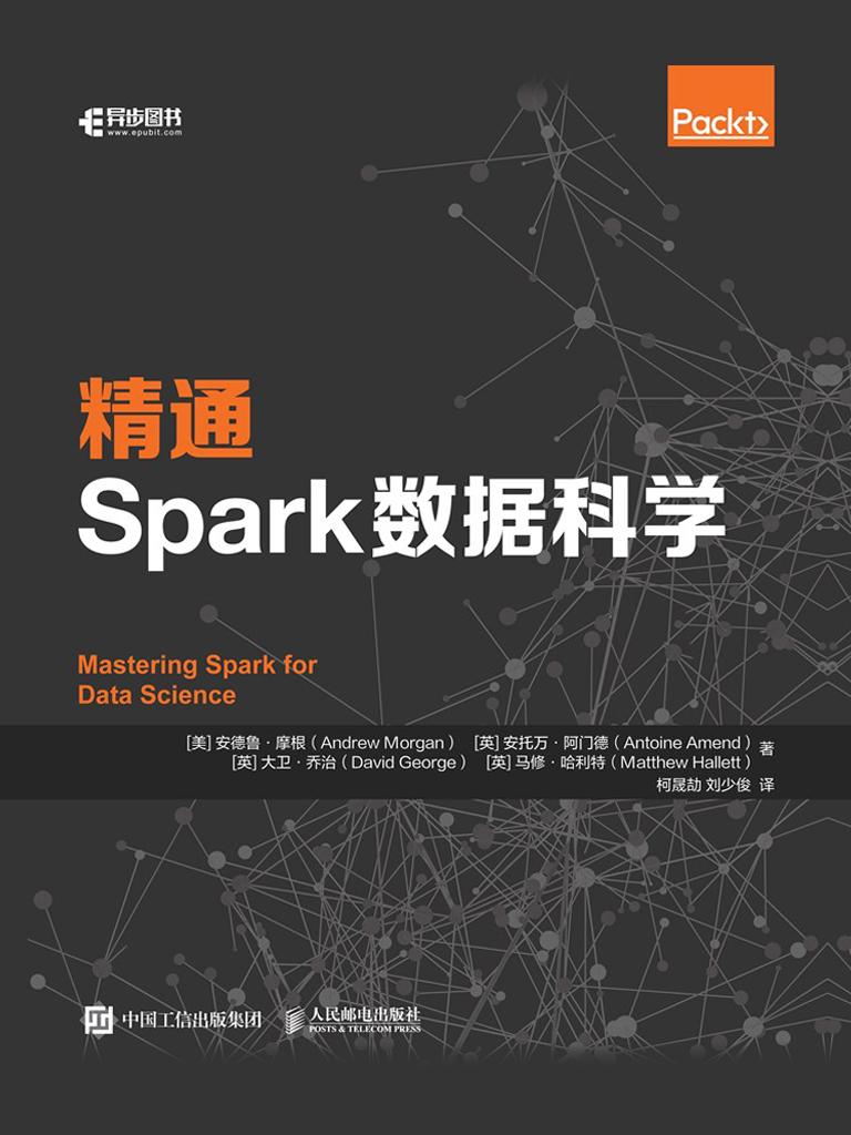 精通Spark数据科学