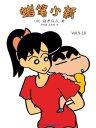 蜡笔小新Vol.9-10