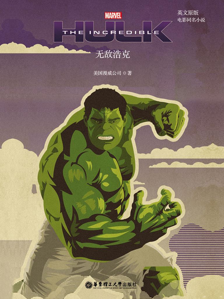 The Incredible Hulk 无敌浩克(英文原版 电影同名小说)
