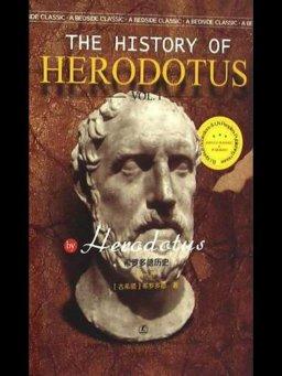 希罗多德历史(第一卷)
