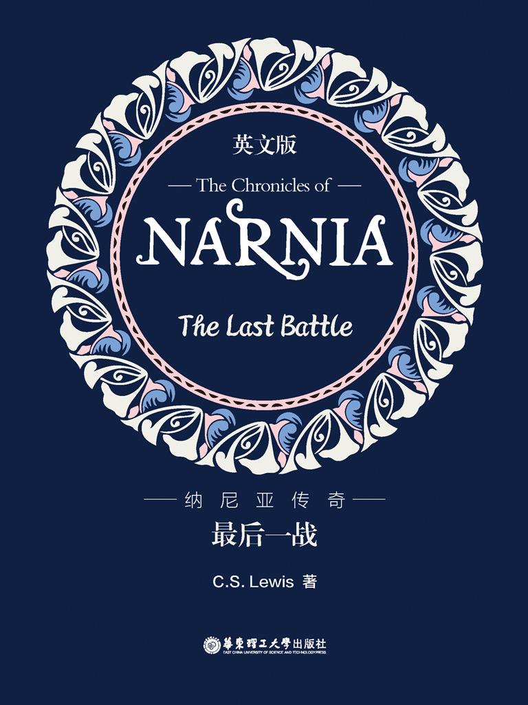 纳尼亚传奇:最后一战(英文版)