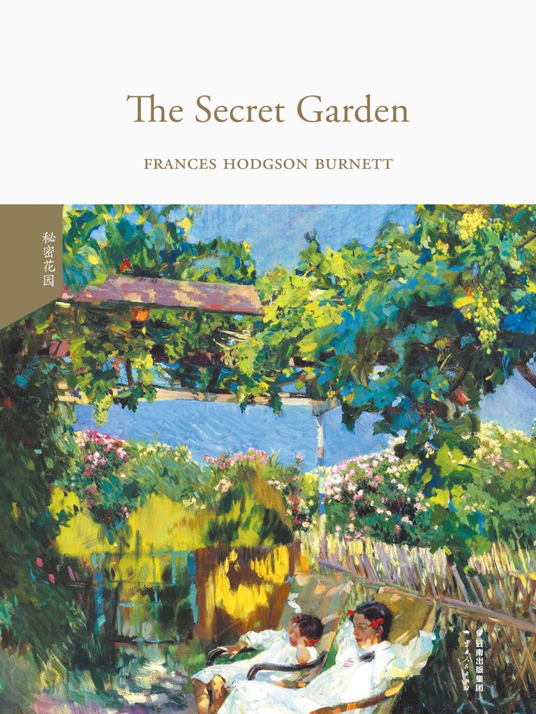 秘密花园(全英文原版)