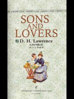 儿子们与情人们