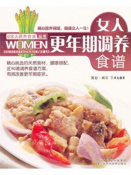 女人更年期调养食谱