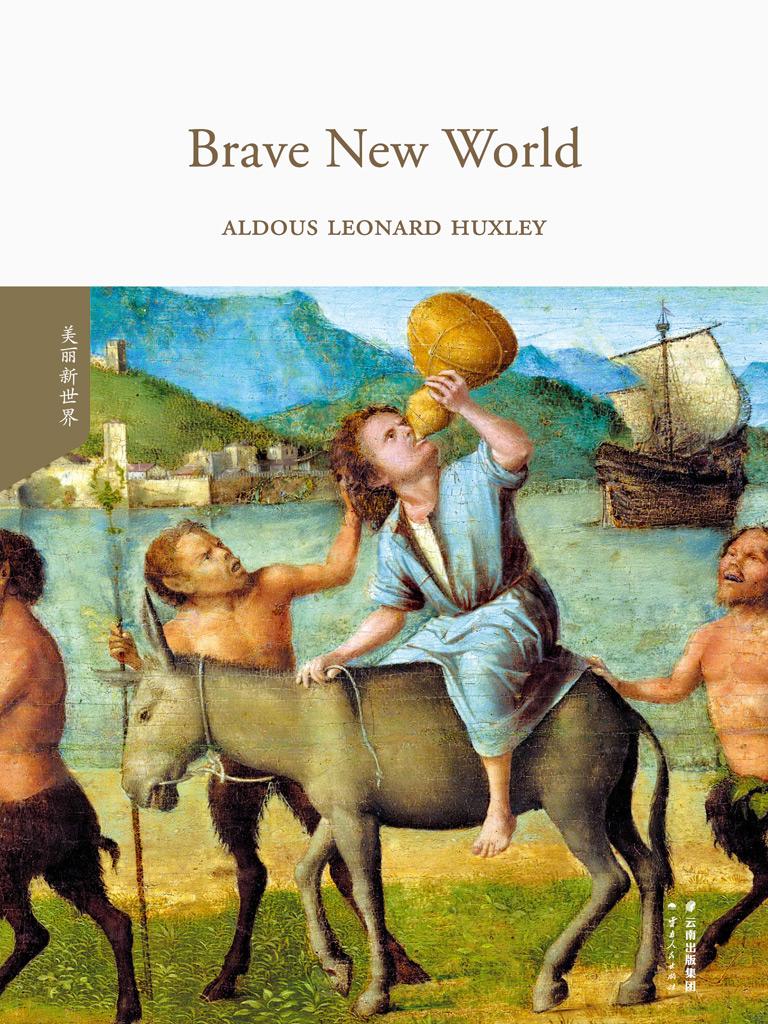 美丽新世界(全英文原版)
