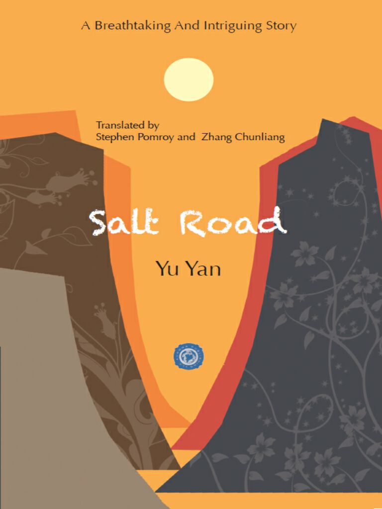 SALT ROAD(鹽大陸-英文版)
