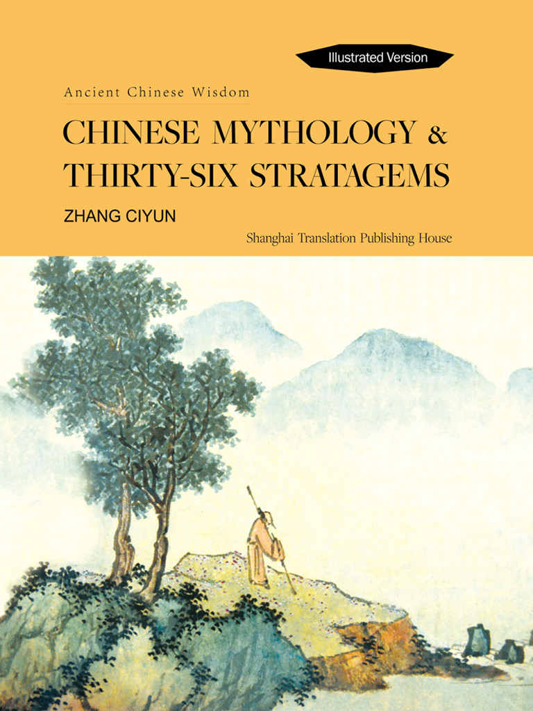 Chinese Mythology and Thirty-six Stratagems(中国传统文化经典系列)