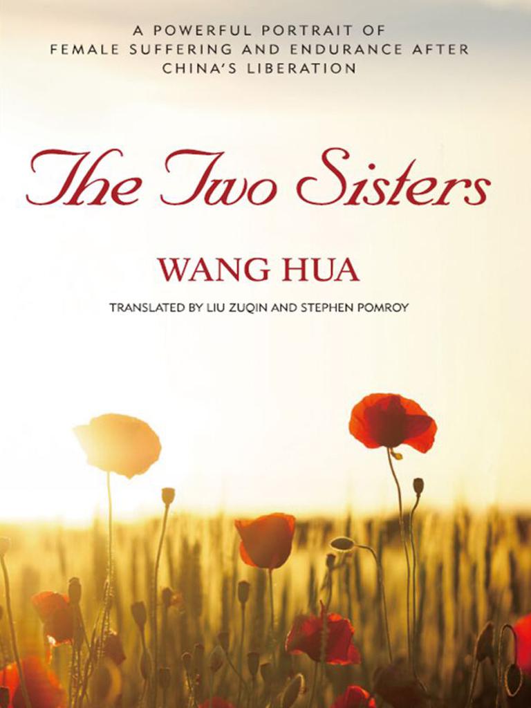 THE TWO SISTERS(花河-英文版)