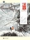 散文(2017年第1期)