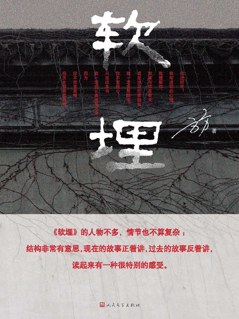 小说 下载 阅读 网
