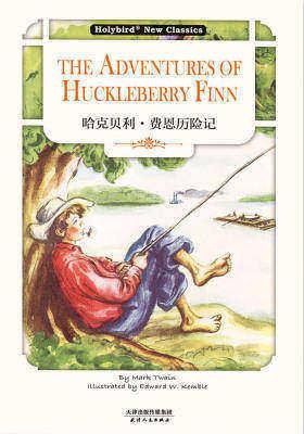 哈克贝利·费恩历险记:THE ADVENTURES OF HUCKLEBERRY FINN(英文原版)