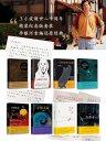 王小波逝世二十周年纪念版套装(共8册)