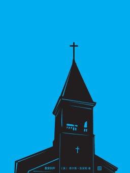 教堂钟声(狄更斯的圣诞故事)