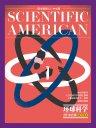 环球科学·2016年第四季度合集