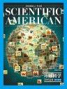 环球科学·2016年第三季度合集