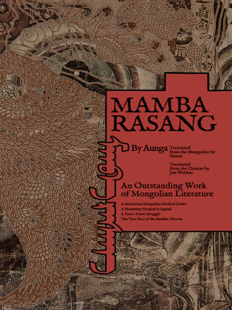 MAMBA RASANG(满巴扎仓-英文版)