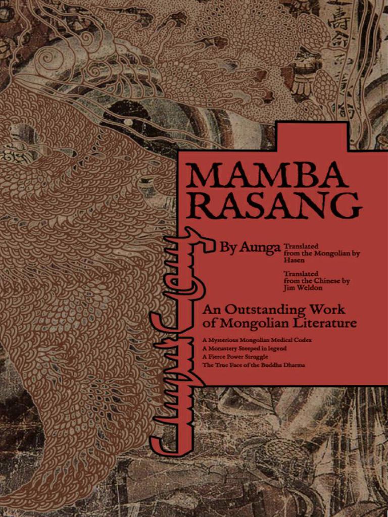 MAMBA RASANG(滿巴扎倉-英文版)