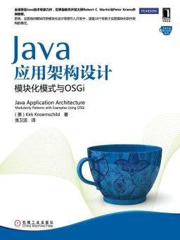 ASP.NET程序开发参考手册