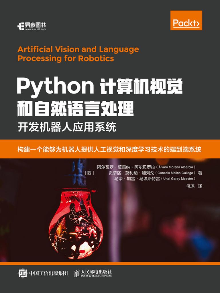 Python计算机视觉和自然语言处理