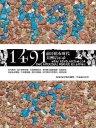 1491:前哥伦布时代美洲启示录