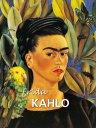 Frida Kahlo 卡萝(Great Masters)