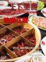 天下美食(2014年11月下)