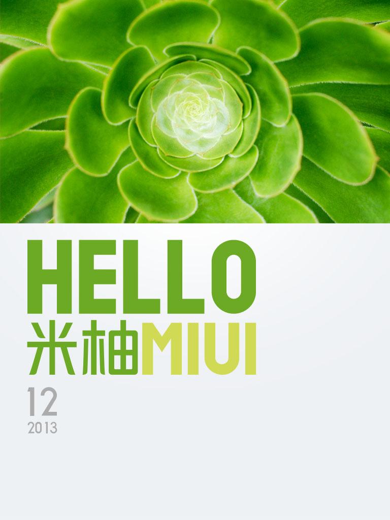 Hello,米柚(第1期)