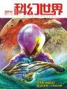 科幻世界·2011年12期