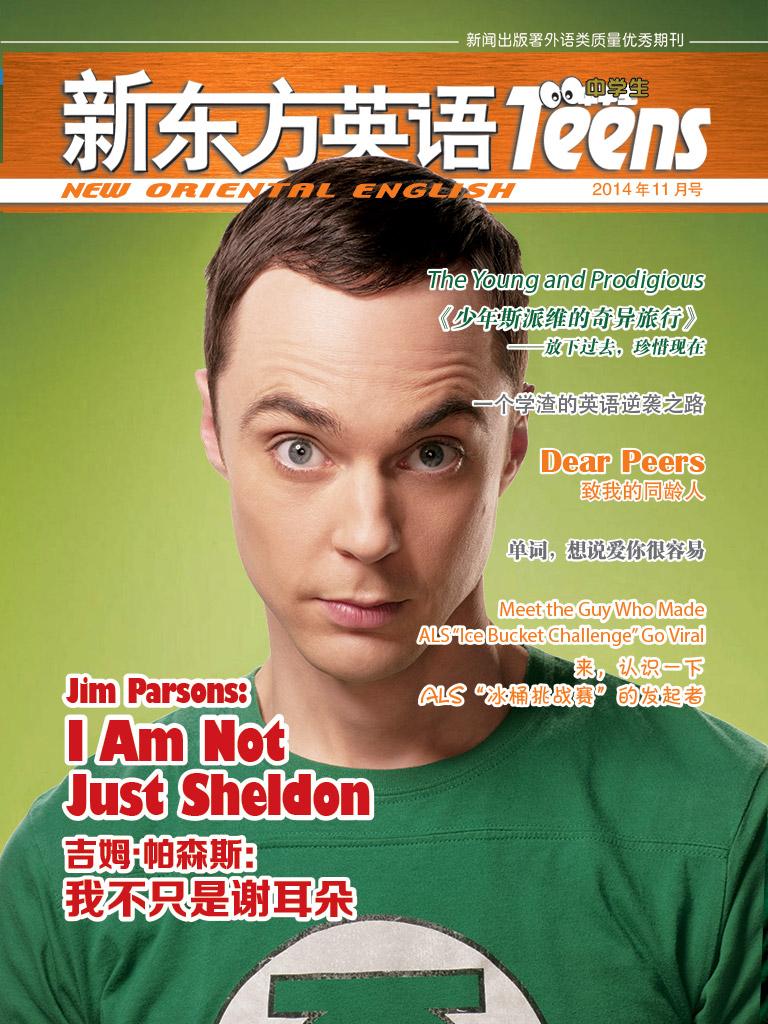 新东方英语·中学版(2014年11月)