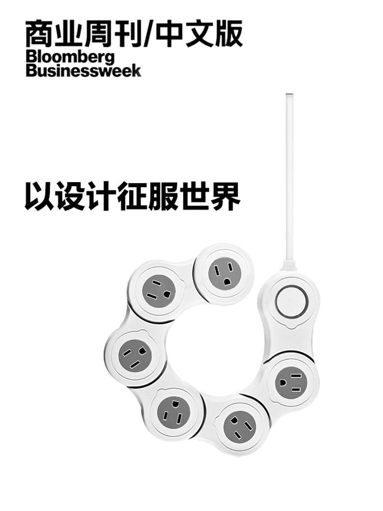 彭博商业周刊:以设计征服世界