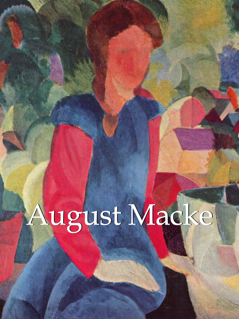 August Macke 奥古斯特·马克(Mega Square)