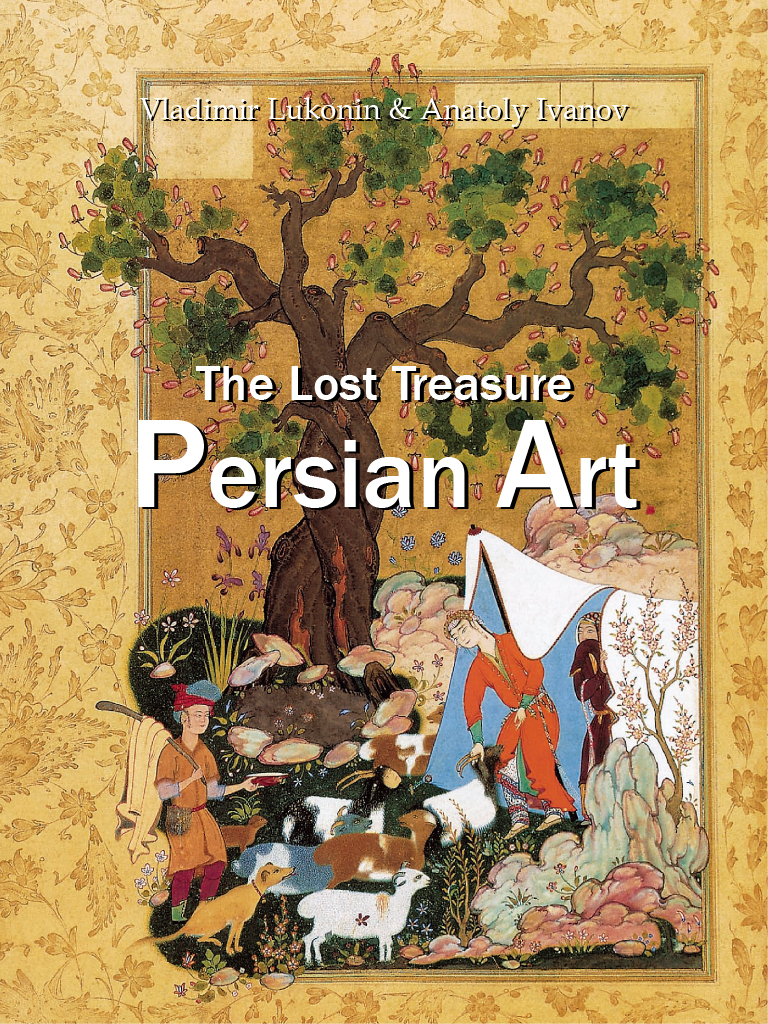 Persian Art 波斯艺术(Temporis)