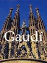 Gaudí 高迪(Mega Square)