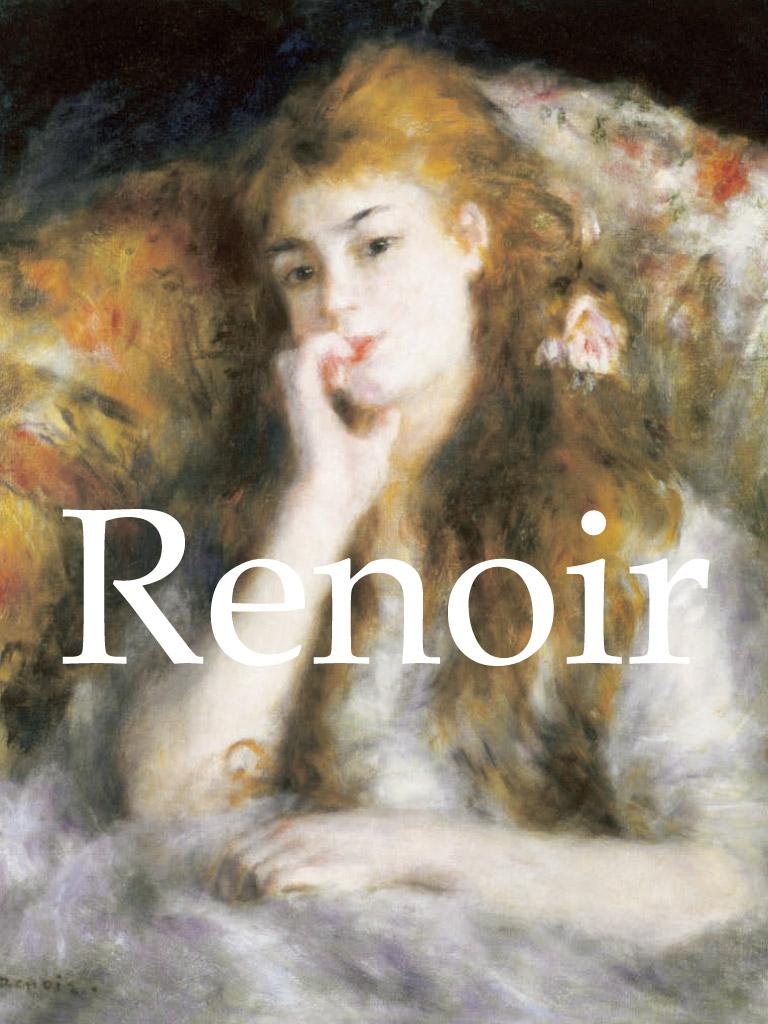 Renoir 雷诺阿(Mega Square)