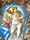 Michelangelo 米开朗基罗(Temporis)